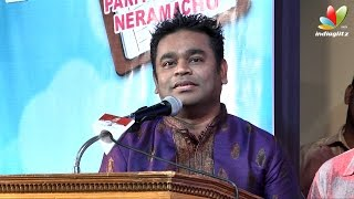 MSV cried while speaking about A.R.Rahman