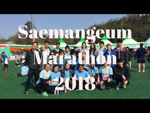 Saemangeum Marathon 2018
