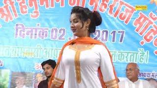 Sunita Baby किया दिल धड़का देने वाला डांस  | Haryanvi Superhit Song | Best Dj Song | chanda