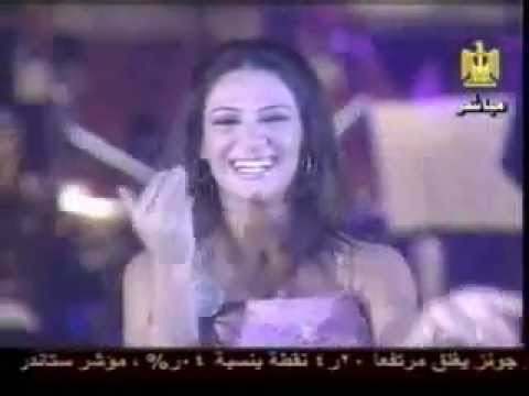 جرح الحبيب ليالي التلفزيون 2004 ديانا حداد Diana Haddad