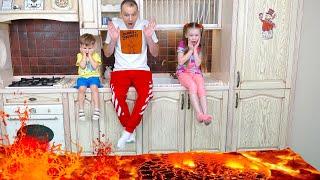 Пол это лава - Лиза и Миша играют с папой