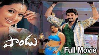 Jagapati Babu Super Hit Telugu Romantic Comedy Film   Telugu Full Movies   Sneha    TTC