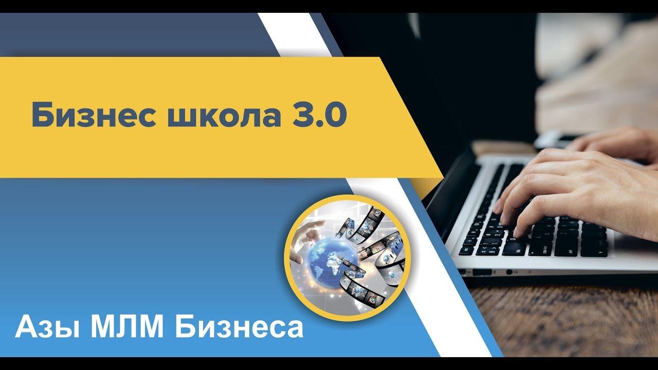 Регистрация почты на хостинге Таймвеб webmail.timeweb.ru
