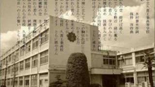 【初音ミクで校歌】埼玉県立久喜工業高等学校