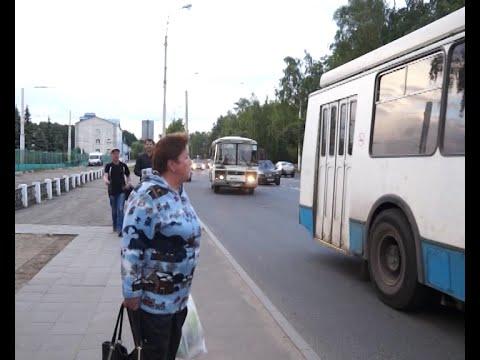 Проверка городских транспортных предприятий