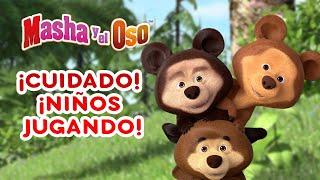 Masha y el Oso ♀ ¡Cuidado! ¡Niños Jugando!  Colección de dibujos animados ✨ Masha and the Bear