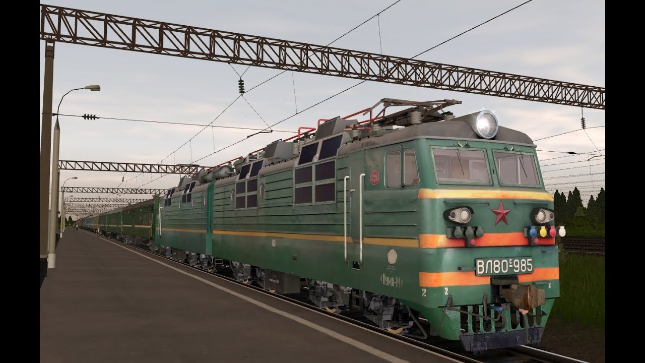 Симулятор поезда русские поезда скачать торрент