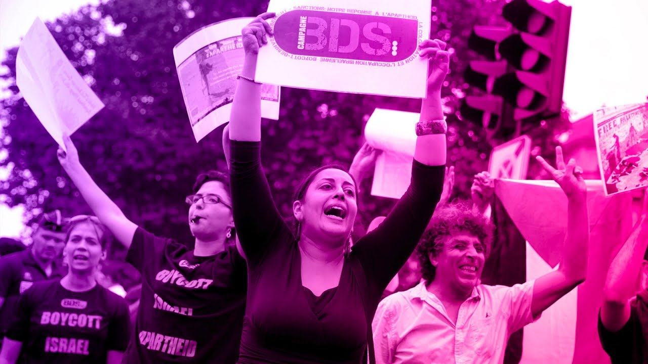 What Is BDS? | My Jewish Learning