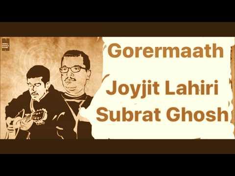 Care kori na  ( Rare Recording ) | Gorer Math | Joyjit Lahiri | Subrat Ghosh
