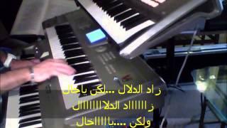 رقصة الحجالة ...للفنانة الراقصة نجوى فؤاد