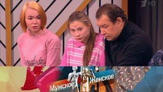 Мужское Женское Родила и выкинула Выпуск от 10 11 2017