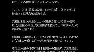 朝日新聞は社説「日韓国交50年―正面から向き合う契機に」(2015/06/19...