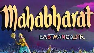Mahabharata (1965) [French-English subtitles]