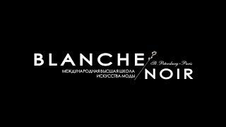 Выступление Анны Юхановой  (BLANCHE NOIR) на Конференции