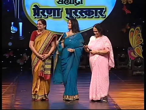 DD Sahyadri Prerna Awards Nishigandha & Vijya wad with Mrinal Kulkarni....