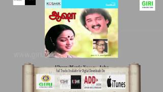 04 Maaligai analum malar vanam analum-K. J. Yesudas-Vaali-Tamil-Asha