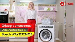 видео Экономичная стиральная машина Siemens i-dos