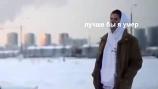 БЕДНЫЙ Парень из клипа Фараона 'скр скр скр'