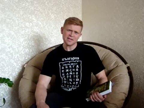 Стихотворение Сергея Острового Славяне