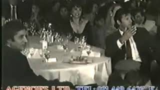 Nusrat Fateh Ali Khan live in London ( rare video) with Amitabh Bachhan and Imran Khan on same table