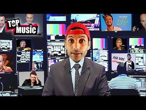 الأغاني المغربية : أح أح أح - غنجيبو - سيري سيري ..| Fnaïre - Siri Siri - Amine Aminux - GHANJIBO