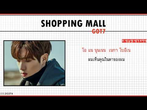 [Thaisub]GOT7-Shopping Mall
