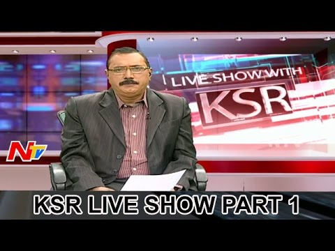 AP-International Partnership Summit Expects Rs2 Lakh Crore Investments - KSR Live Show Part 1