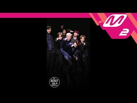 [릴레이댄스] 몬스타엑스(MONSTA X) - DRAMARAMA