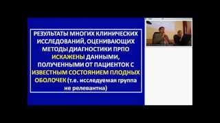 Подтекание околоплодных вод  Как определить(Официальный сайт теста Амнишур http://amnisure.ru/ Очень подробный видеоролик о существующих тест-системах для..., 2014-11-18T15:29:57.000Z)