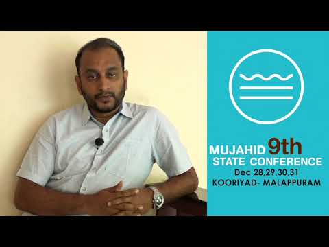 9th Mujahid State Conference | Greetings | P K Firos  (MYL)