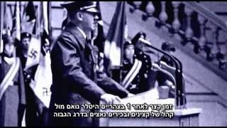42 דרכים להרוג את היטלר