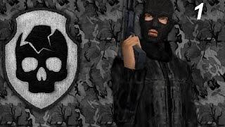 История бандита, часть 1