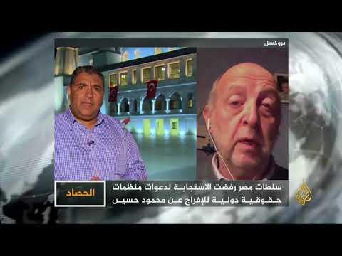 الحصاد- محمود حسين.. سنة من الانتهاكات  - نشر قبل 1 ساعة