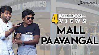 Mall Paavangal | Gopi - Sudhakar | Parithabangal