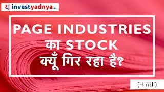 Why Page Industries Stock is Falling ? May 2019