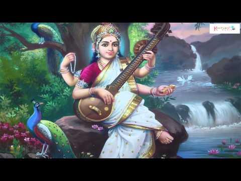 Sanskrit Saraswathi Devi Devotional    Sudhamayee    Saraswathi Namasthubyam