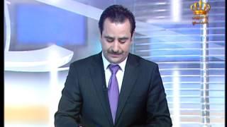 Repeat youtube video برنامج يحدث اليوم - مأمون شنيكات 22-01-2017