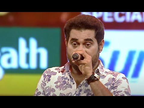 സുരാജ്  കാണികളെ ചിരിപ്പിച്ചുകൊണ്ട് കയ്യിലെടുത്ത  Suraj Venjaramoodu Latest Comedy Stage Show