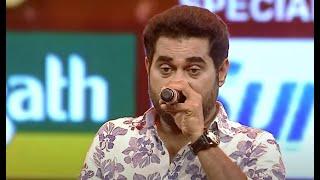 Suraj Venjaramoodu 2018 Latest Comedy Stage Showചിരിപ്പിച്ചുകൊണ്ട് കയ്യിലെടുത്ത സുരാജ്  കാണികളെ