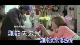 Liang Jing Ru Mei You Ru Guo
