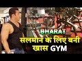 Salman Khan's 10000 Square Feet Secret Gym On Bharat Set In Film City