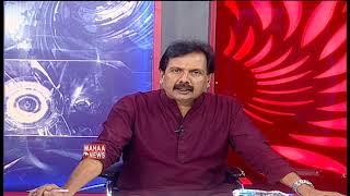 Election Results 2019 : Mahaa News Ground Report On Central Politics | MAHAA NEWS