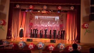"""Открытый урок """"Региональные особенности русского танца"""""""
