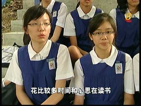 Singapore Top O level students are dominated by female - TV special report 16 Jan 2010