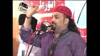 Mansar Sharif Urs 2014 Amjad Sabri - Be Khud kiye detay hain(Part 2)