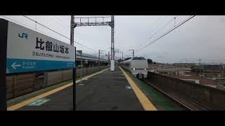 JR湖西線 比叡山坂本駅 サンダーバード24号