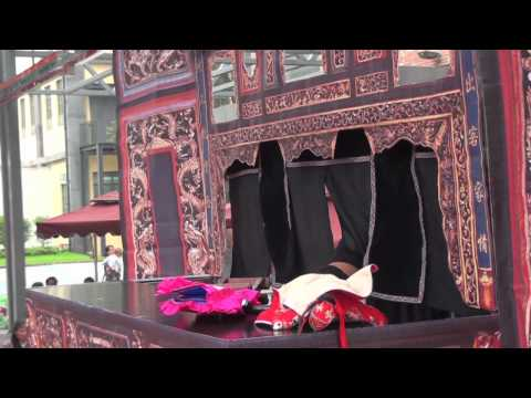 UNIMA 2012 / 山宛然布袋戲 Shan Puppet Theater - 巧遇客家情 Hakka Marriage by Coincidence