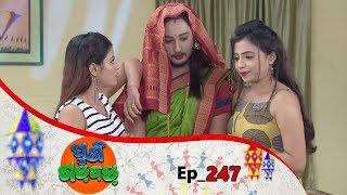 Puni Gadbad | Full Ep 247 | 22nd jan 2020 | Odia Comedy Serial – TarangTV