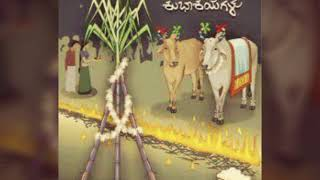 Sankranti special