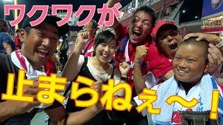 チャンネル登録よろしく!!! 首位攻防戦を制し明日にもマジック点灯!...
